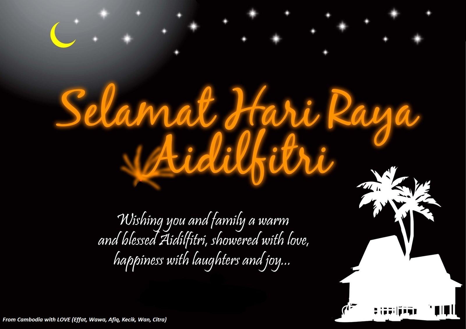 Selamat hari raya aidilfitri 2015 wishes greeting sms messages kristyandbryce Image collections