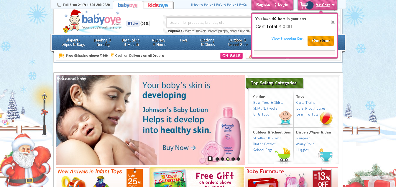 Buy discount diapers online
