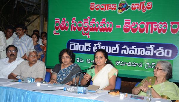 Round Table on Farmers welfare