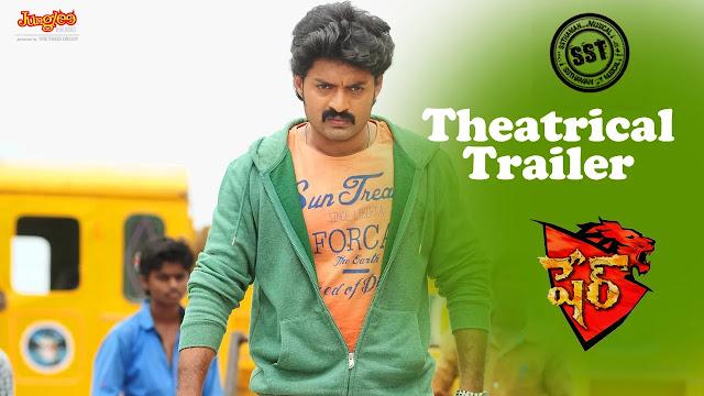 Sher Movie Theatrical Trailer | Nandamuri Kalyan Ram | Sonal Chauhan