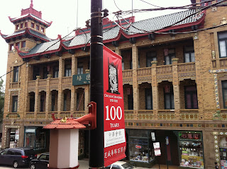 Chicago Chinatown building