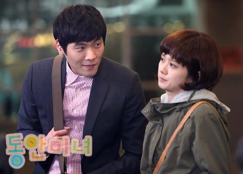Baby Faced Beauty Korean Drama