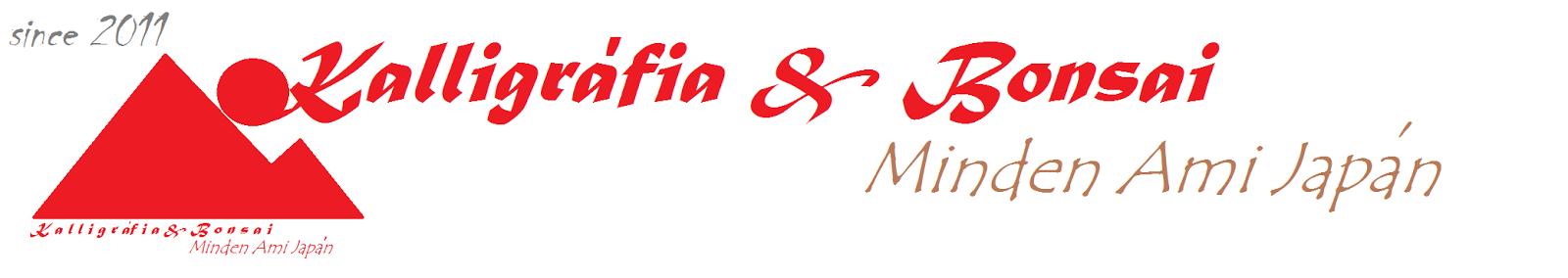 Kalligráfia & Bonsai Minden Ami Japán