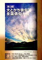 http://www.tokachi.co.jp/tcf/tp_detail.php?id=48