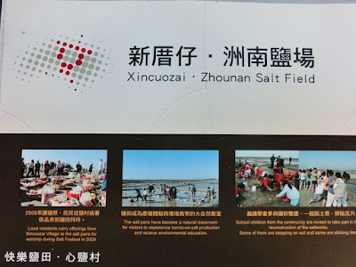 Introducing a cultural salt village named Xincuozai in Chiayi