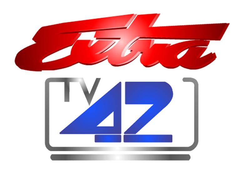 Extra Canal 42 de Costa Rica