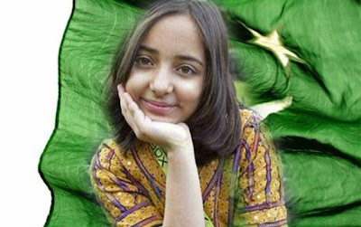 pakistan arfa youth