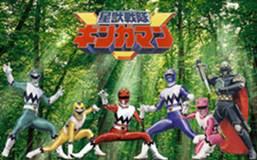 assistir - Seijuu Sentai Gingaman - Episódios - online