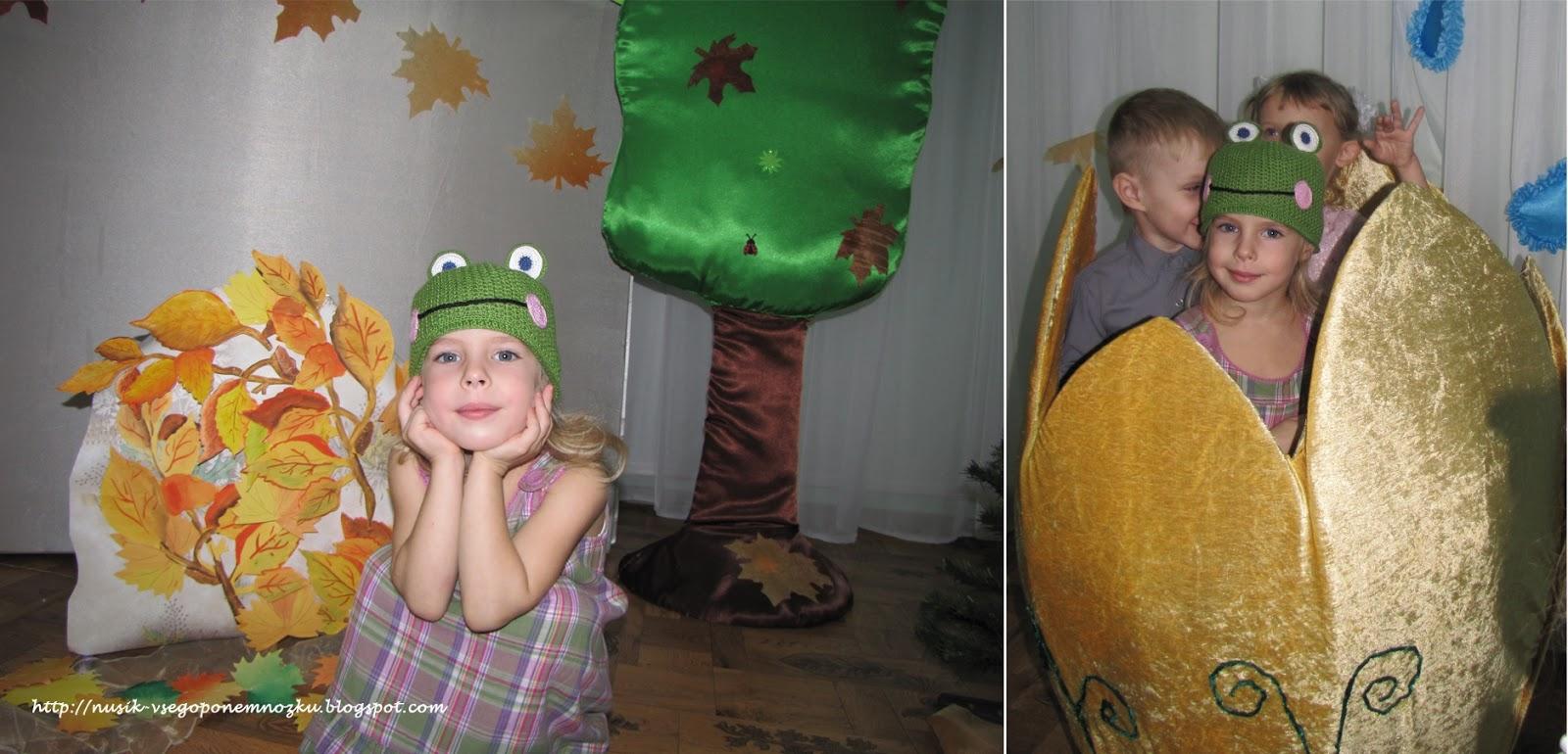 Костюм ежика своими руками для девочек