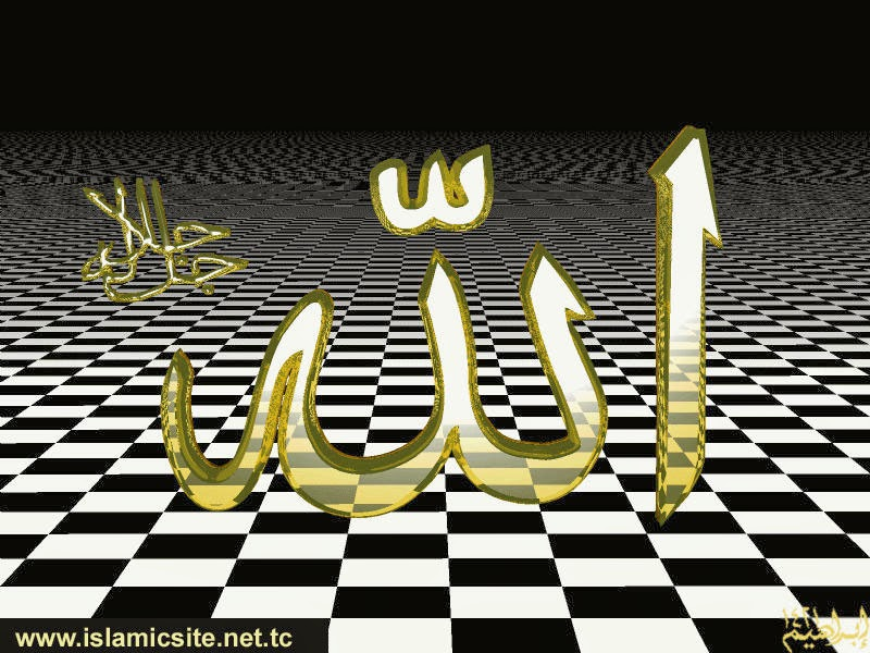 Allah Name Wallpaper 2012