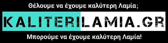 Από τον Βασίλη Μιχαλάκη: