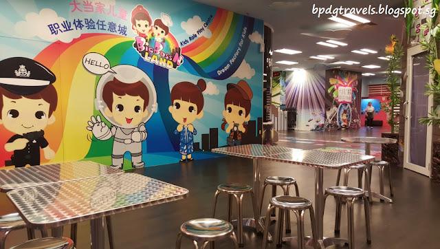 The heng family travel lifestyle blog junior in career for Floor 4 mini boss map swordburst 2