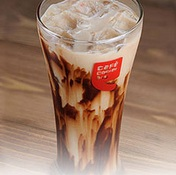 Cafe Coffee Day Beverages Buy 1 Get 1 Free Voucher