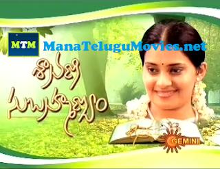 Shravani Subramanyam – Episode 201-250