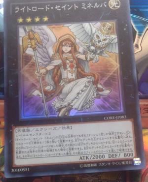 Minerva, Lightsworn Saint