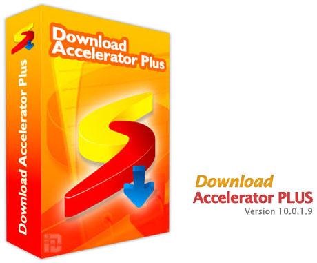 حصريا اصدار 2012 لبرنامج تسريع التحميل من الانترنت وتسريع اليوتيوب