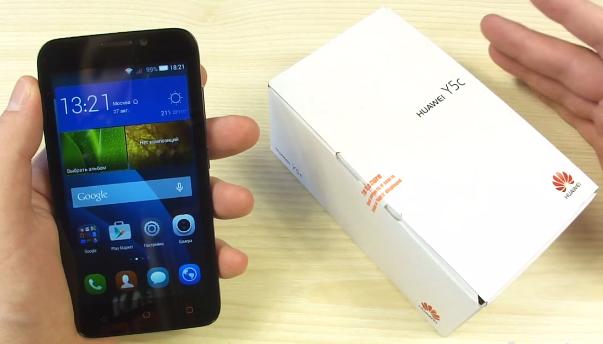 Huawei Y5C, Huawei Y5C Philippines