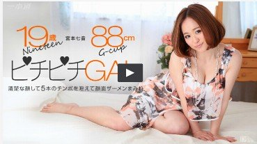 [Jav Uncensored] HD 070915 111 Doremi Miyamoto