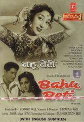 Bahu Beti 1965 Hindi Movie Watch Online
