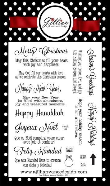 Holiday Greetings Stamp Set