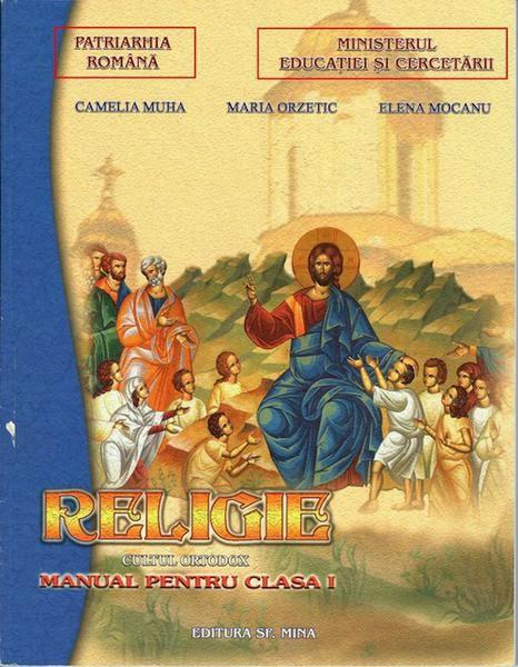 Enormități din manualele de religie
