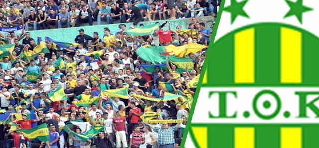 Communiqué de la JSK : Appel aux supporters
