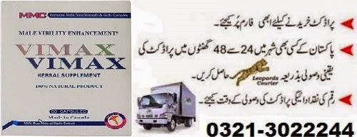 vimax capsule vimax pills in lahore pakistan