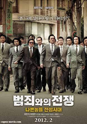 Nameless Gangster (2012) BRRip www.cupux-movie.com