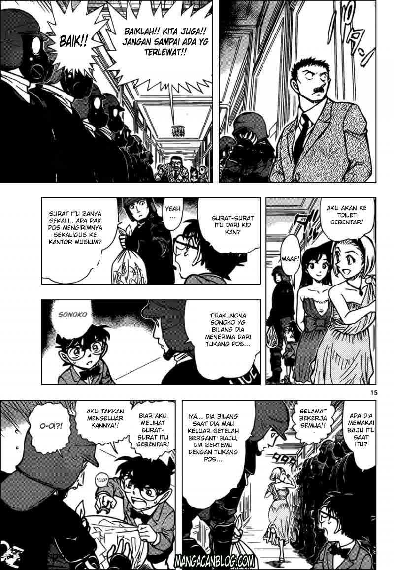 Dilarang COPAS - situs resmi www.mangacanblog.com - Komik detective conan 863 - blackout 864 Indonesia detective conan 863 - blackout Terbaru 15|Baca Manga Komik Indonesia|Mangacan