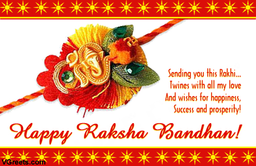 Raksha bandhan SMS for Sister in English