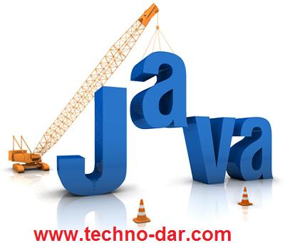 تحميل برنامج جافا من موقع تكنو دار
