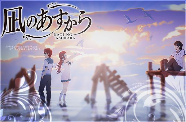 تقرير عن الانمي الخيالي Nagi no Asukara  NaginoAsukaraposter
