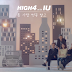 [Download MV] HIGH4 & IU - Not Spring, Love or Cherry Blossoms (봄 사랑 벚꽃말고) (HD 720p) MP3 + Lyrics