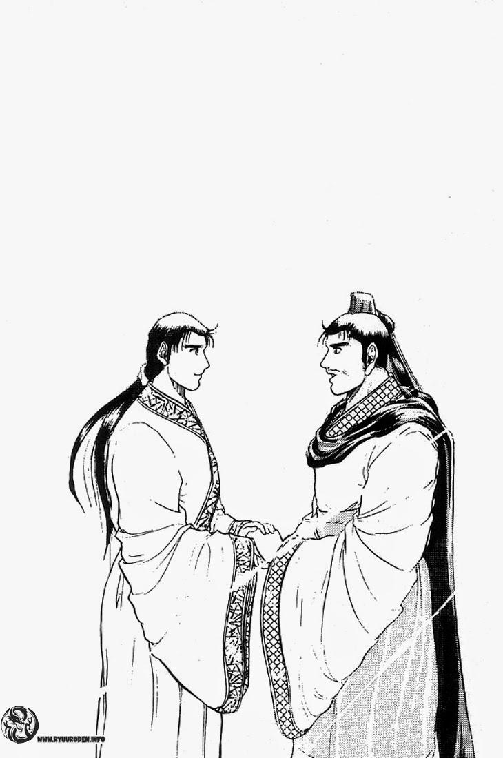 Chú Bé Rồng - Ryuuroden chap 8 - Trang 6