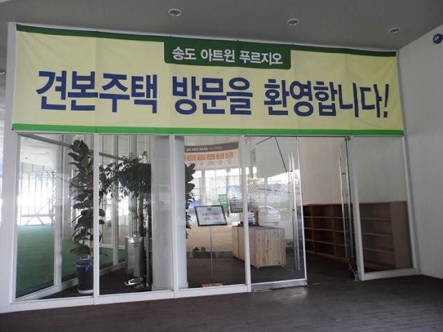 Hyoyeon SNSD Penthouse Mewah 03