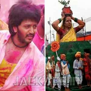 Riteish Deshmukh Reveals His 'Lai Bhaari' Moment On Republic Day