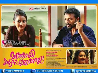 Mathai Kuzhappakkaranalla Review, Box Office Report