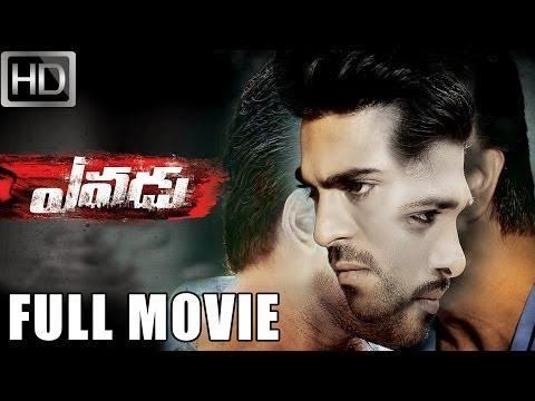 Yevadu Full Movie Ram Charan, Shruti Hassan, Allu Arjun, Kajal Agarwal
