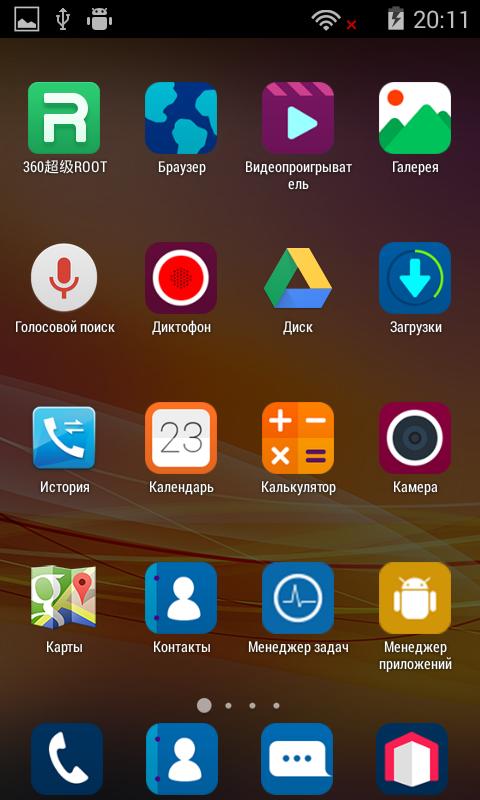 Как сделать скриншот на андроиде zte blade