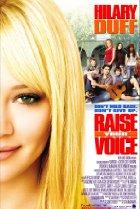 Ταινίες για Κορίτσια Το Καλοκαίρι της Τέρι
