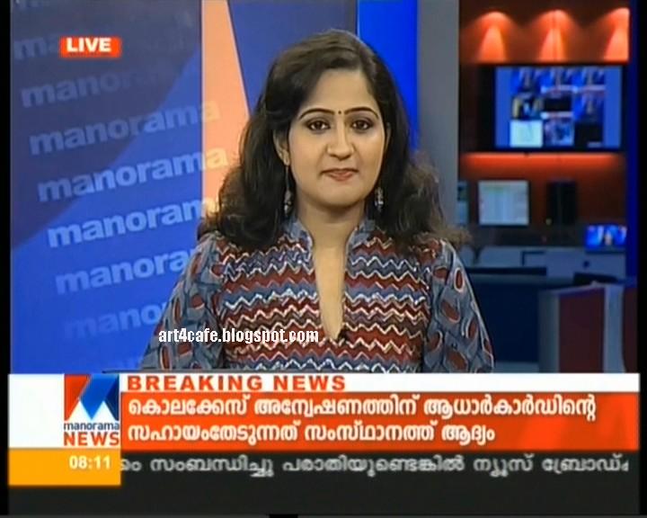 Manorama News Channel Newsreader Pravitha Lakshmi Photos Pictures