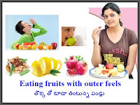 http://4.bp.blogspot.com/-f0nOrkbpM_4/ULwJeXsovmI/AAAAAAAADlY/h63BrTcZoVI/s1600/Eating+Fruits+with+outerfeels.jpg