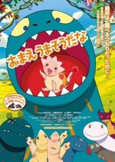 90animax Omae Umasou da na Movie [Subtitile Indonesia]