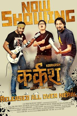 Karkash Movie