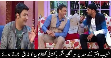 Comedy Night with Shoaib Akhtar and Harbhajan Singh, shoaib akhtar with harbhajan singh, shoaib akhtar in kapal night,