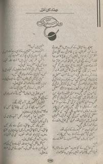 Dastak by Iffat Gul Online Reading