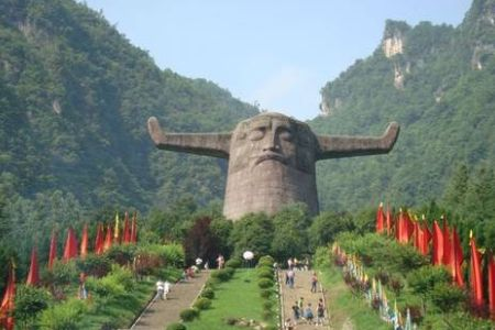 File:Snake Hill in Wuhan (Hubei, China), seen from the west.jpg ...