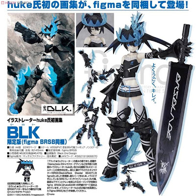 BLK Limited Edition (figma BRSB Included)