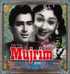 Mujrim (1958 - movie_langauge) - Shammi Kapoor, Ragini, Shubha Khote, Kamal Kapoor, SN Banerjee, Tun Tun, Mumtaz Begum, Amrit Rana, Abdul, Agha Miraz, Ratan Gaurang, Sood, Johnny Walker, Geeta Bali, Murad