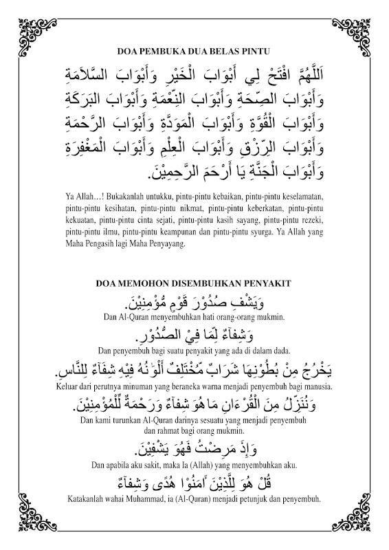 Doa Pembuka Kata Doa Pembuka Pintu Rezeki